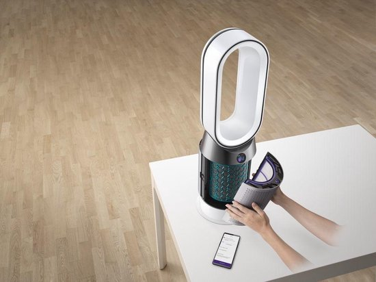 dyson cool hot